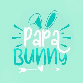 Papa lapin lettrage bunny premium vector design