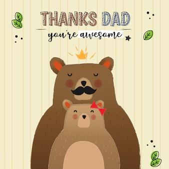 Papa, tu es génial, pour la fête des pères
