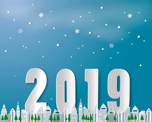 Papier d'art de bonne année 2019