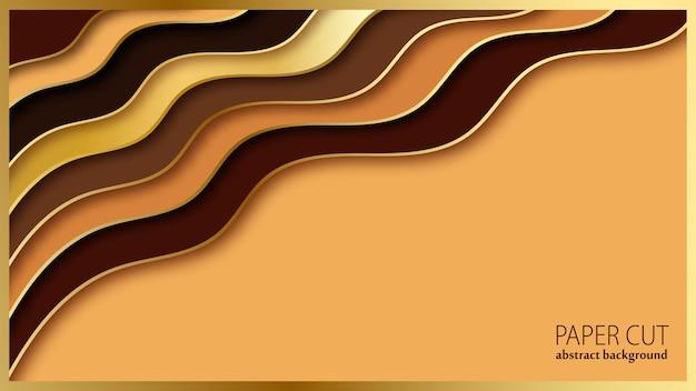 Papier découpé abstrait. couches ondulées brunes et dorées. illustration vectorielle.