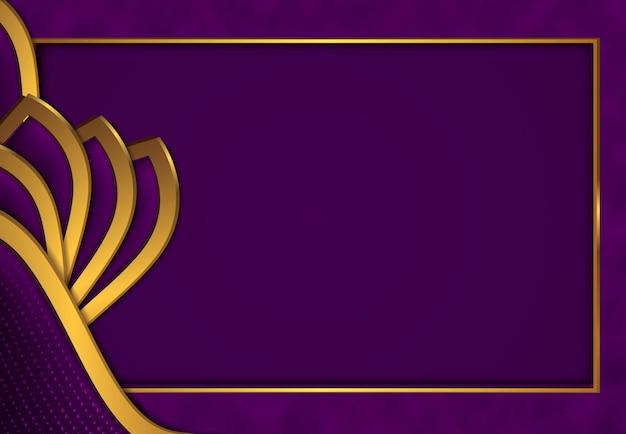 Papier découpé fond d'or de luxe avec texture abstraite en métal violet foncé style abstrait 3d