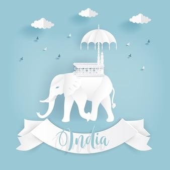 Papier découpé d'un magnifique éléphant indien, symbole de l'inde