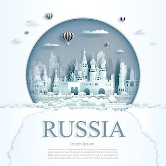 Papier découpé monuments de la russie avec des ballons à air chaud et des nuages modèle de fond