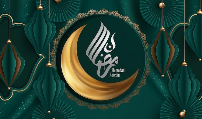 Papier découpé ramadan kareem fond, origami lanterne ramadan,