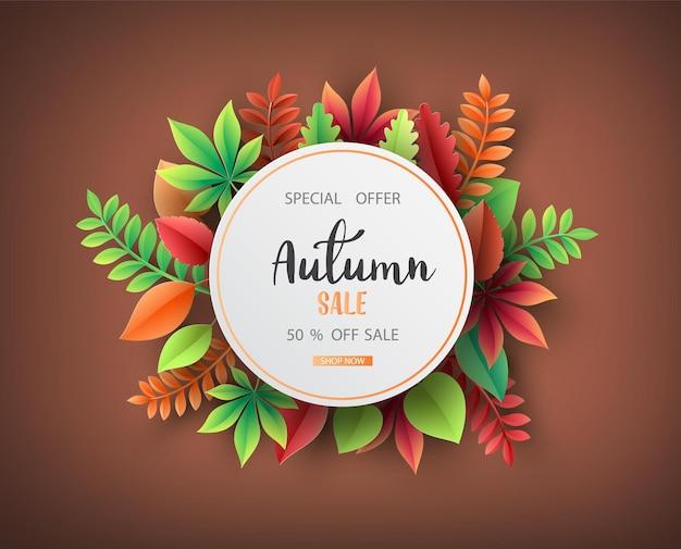 Papier découpé de la saison d'automne, feuilles d'automne colorées sur fond. illustration vectorielle.