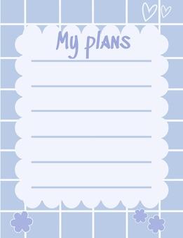 Papier à lettres mignon écrivez un mémo et écrivez un plan pour un rappel conception vectorielle adaptée à plusieurs usages