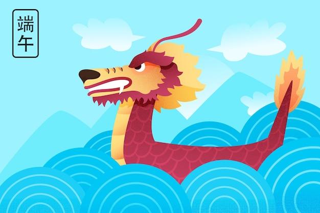Papier peint bateau dragon avec de l'eau
