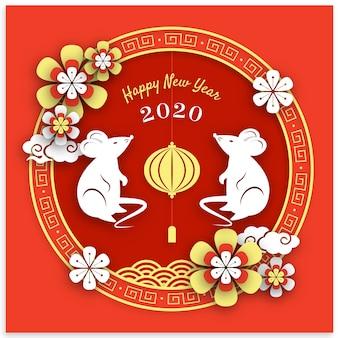 Papier peint design plat du nouvel an chinois