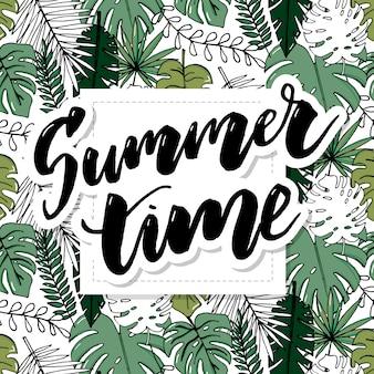 Papier peint motif plage joyeux de feuilles tropicales vert foncé