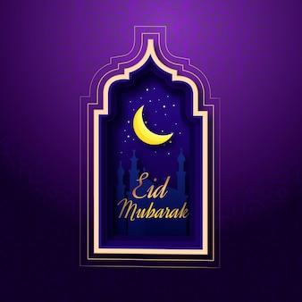 Papier style happy eid mubarak croissant de lune