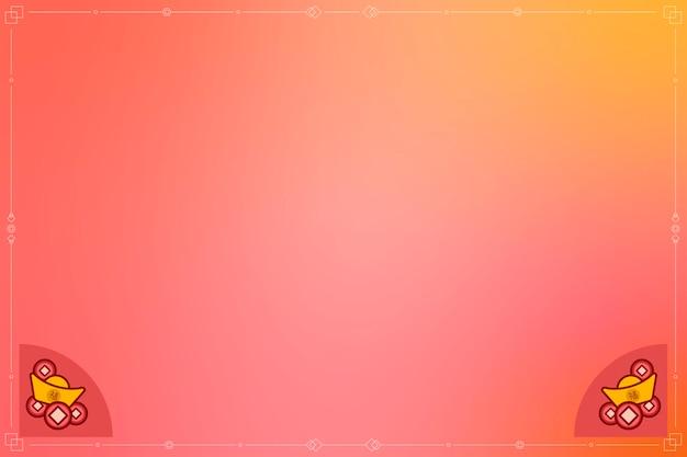 Papier vierge de la fête nationale chinoise rose