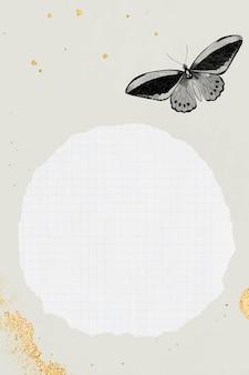 Papillon avec cadre rond en grille