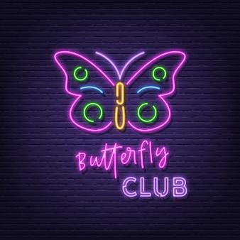 Papillon enseigne au néon