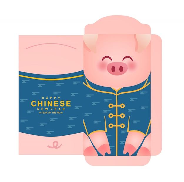 Paquet d'enveloppes d'argent du nouvel an chinois