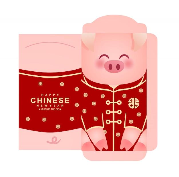 Paquet d'enveloppes d'argent rouge du nouvel an chinois