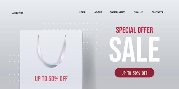 Paquet pour les achats sac shopping en papier coloré offre spéciale vente discount concept illustration horizontale