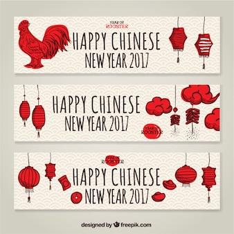 Paquet de trois nouvelles bannières chinois de l'année avec des éléments dessinés à la main