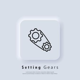 Paramètres du compte. icône d'engrenage. icônes de paramètres de vitesse. logo de la roue dentée. vecteur eps 10. icône de l'interface utilisateur. bouton web de l'interface utilisateur blanc neumorphic ui ux. neumorphisme