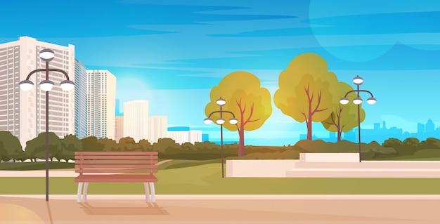 Parc public avec banc en bois et lampadaires paysage urbain fond horizontal