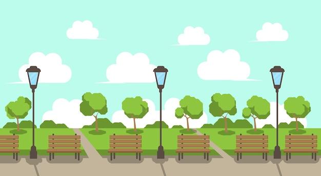 Parc de ville