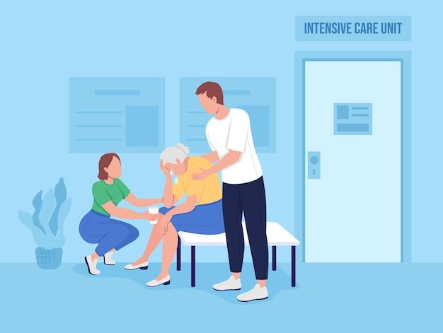 Parents en deuil à l'hôpital illustration vectorielle de couleur plate. patient face au stress. milieu de soins intensifs. souffrant d'anxiété personnage de dessin animé 2d avec unité de soins intensifs en arrière-plan