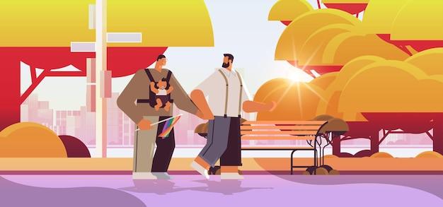 Parents de sexe masculin marchant avec un petit enfant dans le parc famille gay transgenres amour communauté lgbt concept illustration vectorielle horizontale pleine longueur