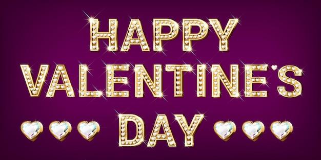 Parole de happy valentines day. lettres en or en forme de cœur avec diamants étincelants. bannière de la saint-valentin.