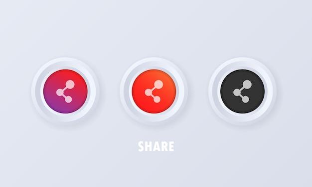 Partager le jeu d'icônes. bouton partager dans un style 3d. bouton de médias sociaux. inscrivez-vous, insigne dans le style 3d. illustration vectorielle. eps10