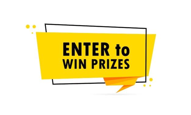 Participez pour gagner un prix. bannière de bulle de discours de style origami. affiche avec texte entrez pour gagner un prix. modèle de conception d'autocollant.