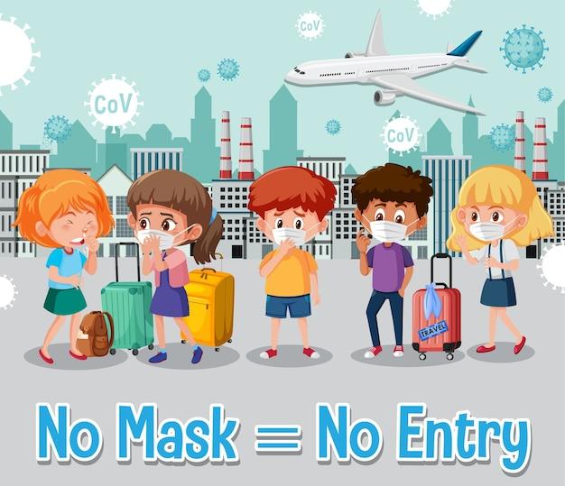 Pas de masque pas de signe d'entrée