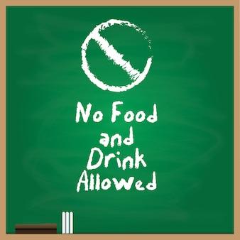 Pas de nourriture et de boissons autorisés symbole écrit avec un style de craie sur fond vert