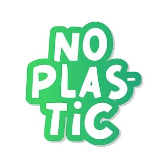 Pas de plastique, superbe design à toutes fins.