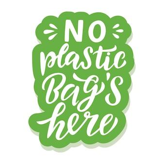 Pas de sacs en plastique ici - autocollant écologique avec slogan. illustration vectorielle isolée sur fond blanc. citation motivante sur l'écologie adaptée aux affiches, à la conception de t-shirts, à l'emblème d'autocollants, à l'impression de sac fourre-tout
