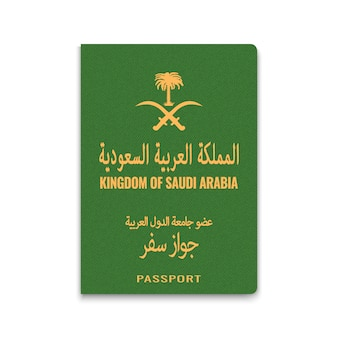 Passeport d'arabie saoudite