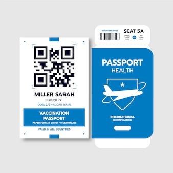 Passeport de vaccination design plat
