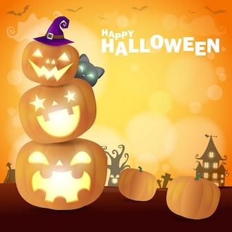 Patch de citrouille happy halloween party dans le bokeh au clair de lune.