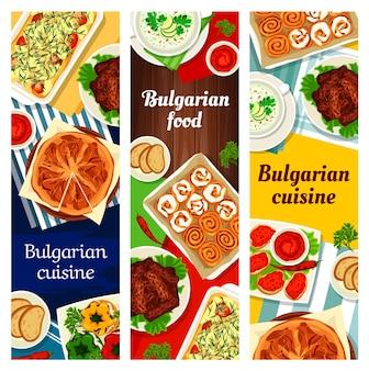Pâte à tartiner bulgare lutenitsa, soupe au yogourt et au concombre tarator