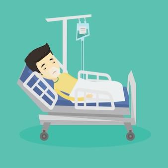 Patient couché dans son lit d'hôpital avec un masque à oxygène.