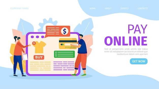 Payer la page de destination en ligne