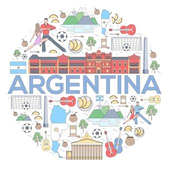 Pays argentine guide de vacances de voyage de marchandises