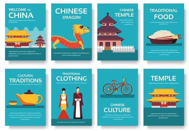 Pays chine guide de vacances de voyage de marchandises