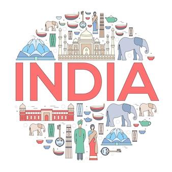 Pays inde guide de vacances de voyage de marchandises