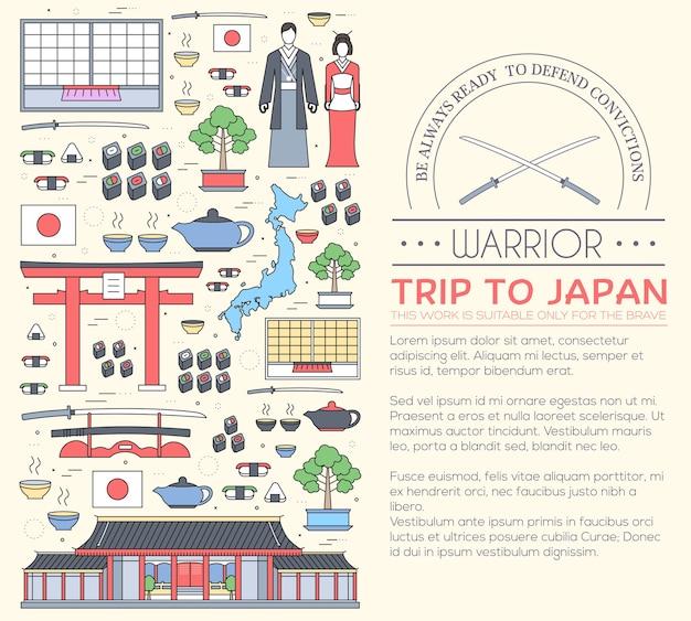 Pays japon guide de vacances de voyage de marchandises