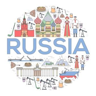 Pays russie guide de vacances de voyage de marchandises