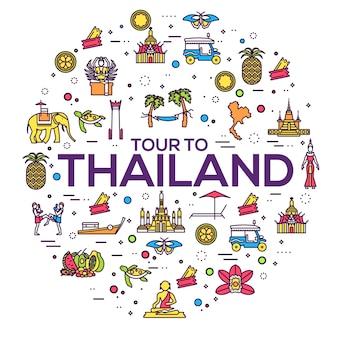 Pays thaïlande voyage guide de vacances de produits