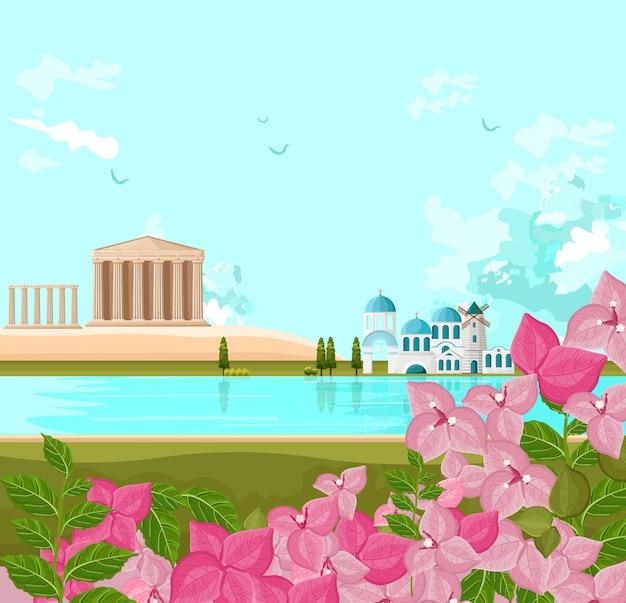 Paysage d'architecture grecque