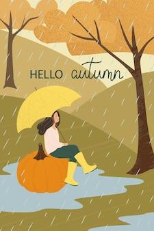 Paysage d'automne fille assise sur la citrouille sous le parapluie paysage d'automne pluvieux illustration vectorielle