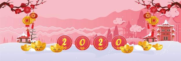 Paysage chinois avec les numéros 2020
