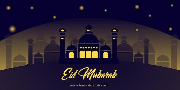 Paysage eid mubarak temple