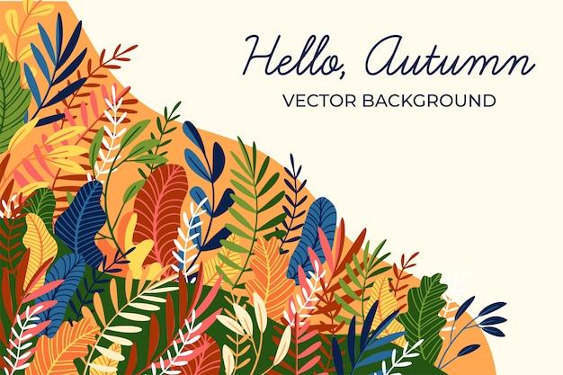 Paysage de fond d'automne